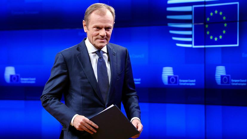 Туск анонсировал принятие на саммите ЕС заявления в поддержку Киева