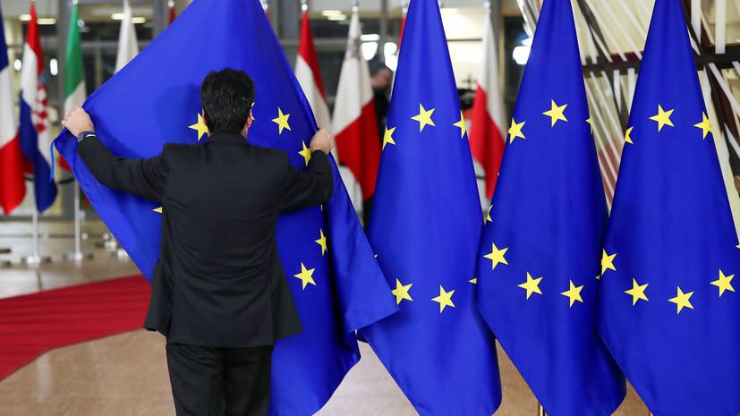 «Правовая неопределённость»: какие вопросы обсудят лидеры стран ЕС на саммите в Брюсселе