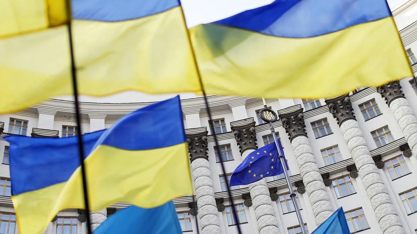 «Дестабилизация, депопуляция, разрушение законности»: что принесли Украине пять лет ассоциации с ЕС