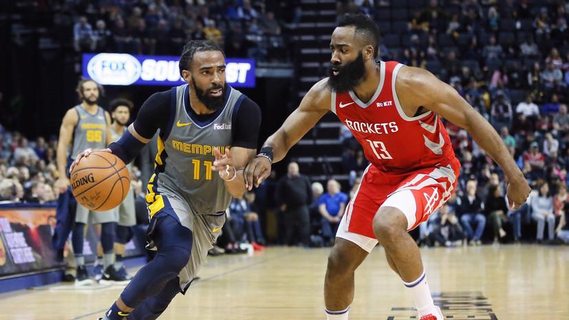 «Хьюстон» проиграл «Мемфису» в матче НБА, несмотря на 57 очков Хардена