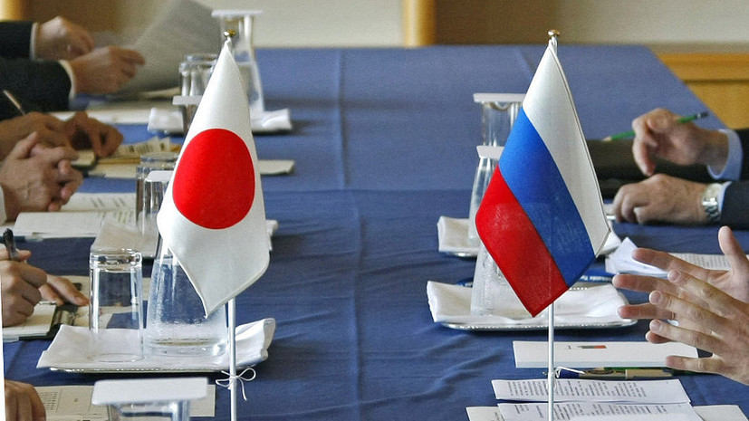 В МИД России сообщили о расхождениях во взглядах Москвы и Токио на мирный договор