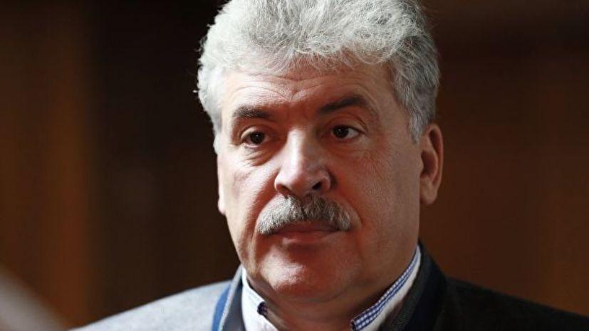 Центризбирком отказался передать мандат депутата Госдумы Грудинину