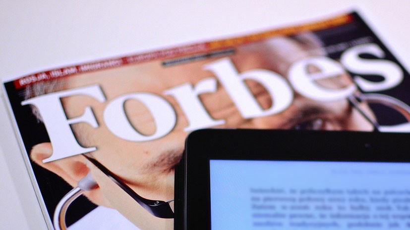 Forbes назвал российских миллиардеров с наибольшими доходами