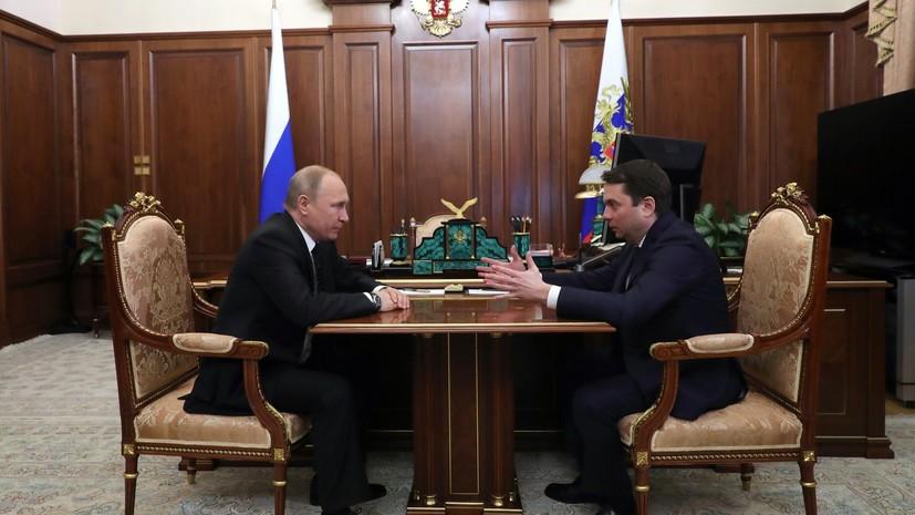 Новые руководители: Путин назначил временно исполняющих обязанности губернаторов Мурманской и Оренбургской областей