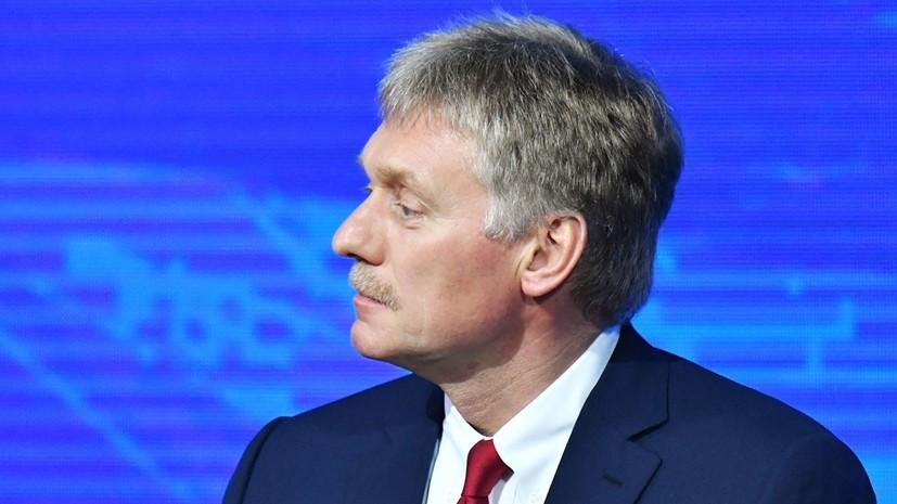 В Кремле прокомментировали публикации СМИ о сохранении власти у Путина