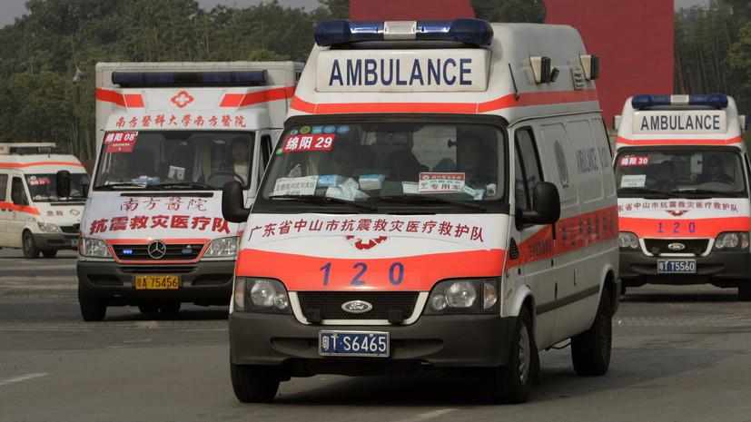 При взрыве на химзаводе в Китае погибли шесть человек