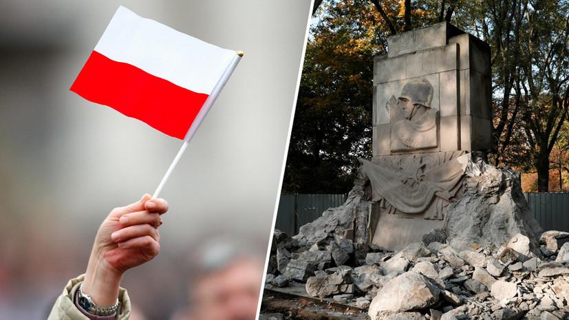 «Традиционная русофобия»: в РФ ответили на планы Польши не приглашать Москву на годовщину начала Второй мировой войны