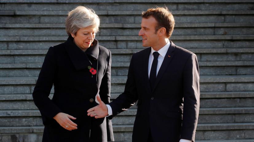 Макрон предупредил о готовности ЕС к «жёсткому» брекситу