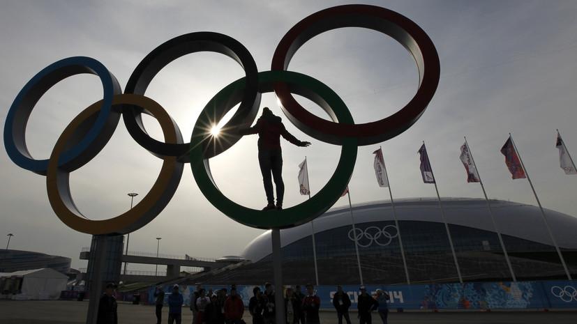 Опрос: 45% россиян считают Олимпиаду в Сочи событием мирового значения