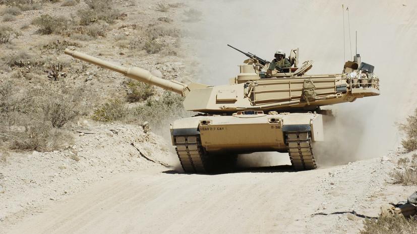 «Головная боль американских военных»: как США будут модернизировать боевой танк M1 Abrams