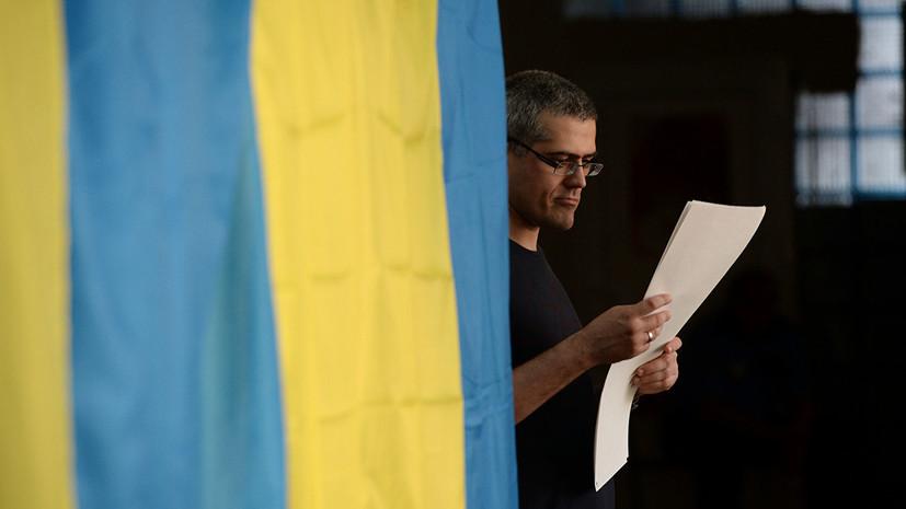 ЦИК Украины зарегистрировала почти 1,9 тысячи наблюдателей на выборах