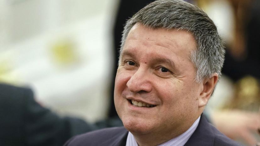 Аваков обсудил с послом США президентские выборы на Украине