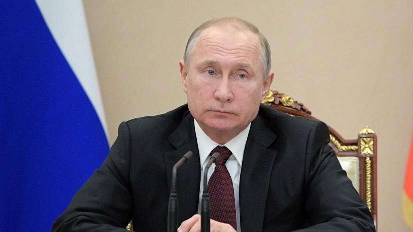Путин выразил соболезнования лидеру Ирака в связи с крушением парома