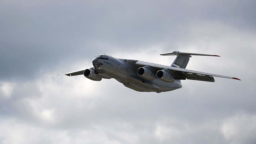 Минобороны планирует закупить более 100 самолётов Ил-76МД-90А
