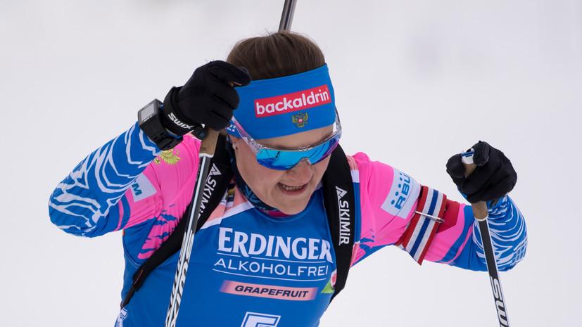 Юрлова-Перхт пожаловалась на усталость после ЧМ