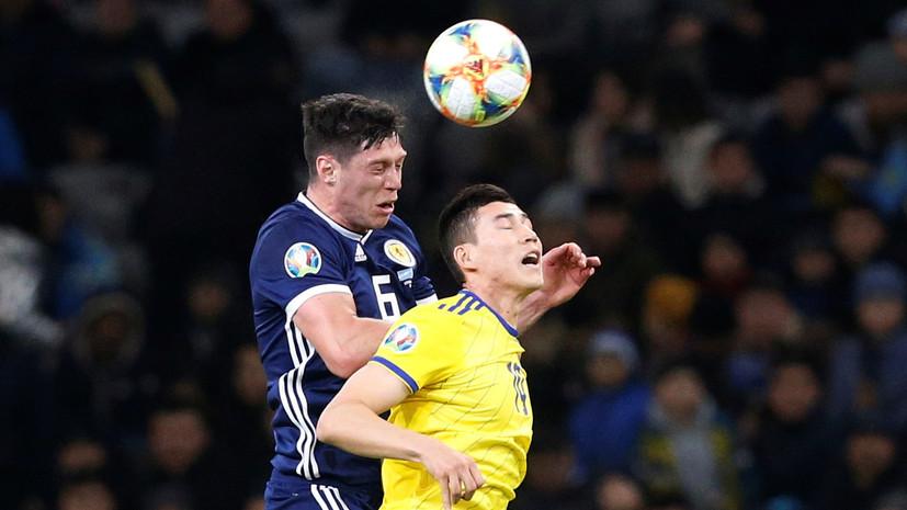 Стартовал отборочный турнир футбольного Евро-2020