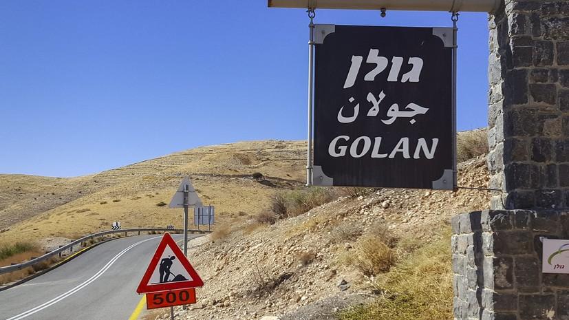 Трамп заявил, что США пора признать суверенитет Израиля над Голанами