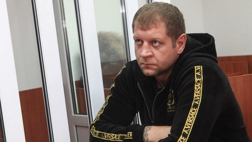 Александр Емельяненко подал апелляцию на решение суда о лишении водительских прав