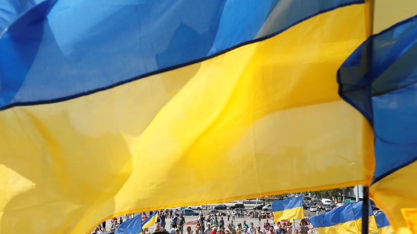 На Украине зафиксировали рост ВВП на 3,3%
