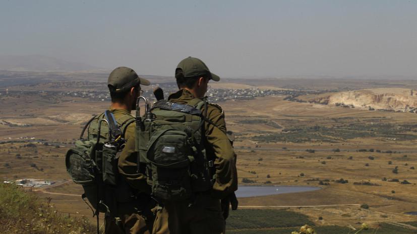 Трамп заявил о намерении США признать Голанские высоты израильскими