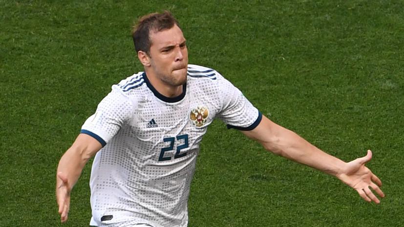 Стал известен состав сборной России на отборочный матч ЧЕ-2020 с Бельгией