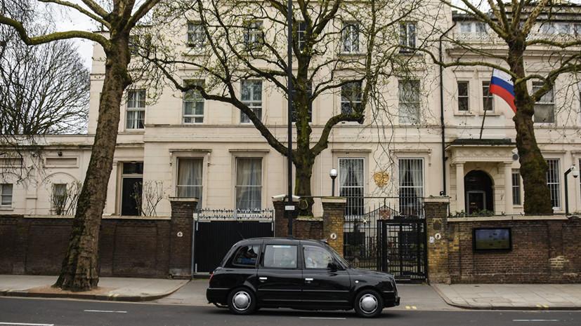 Посольство России изучает данные о спасении моряков в Британии