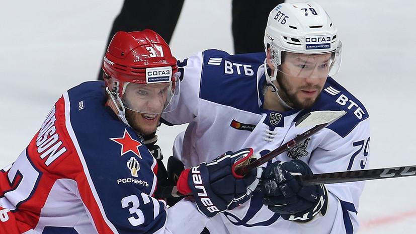 ЦСКА победил «Динамо» в серии и стал финалистом Западной конференции КХЛ