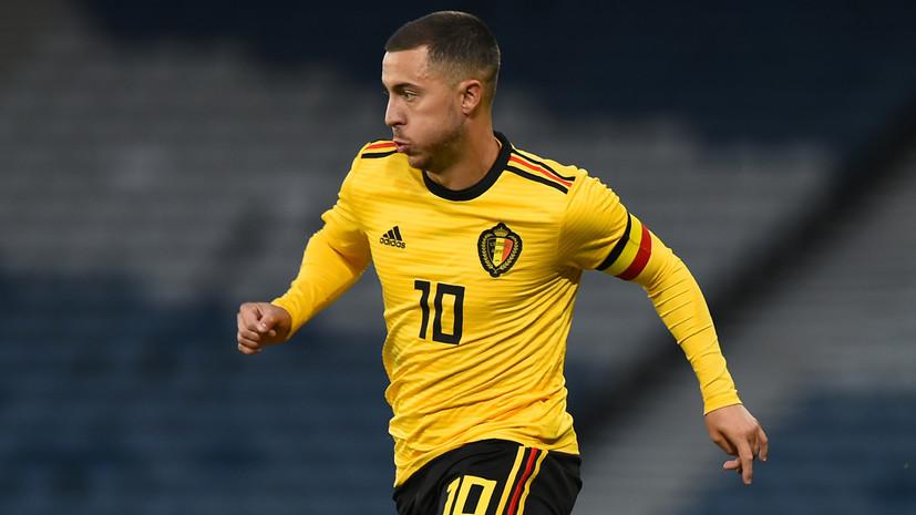 Сборная Бельгии огласила состав на отборочный матч Евро-2020 с Россией