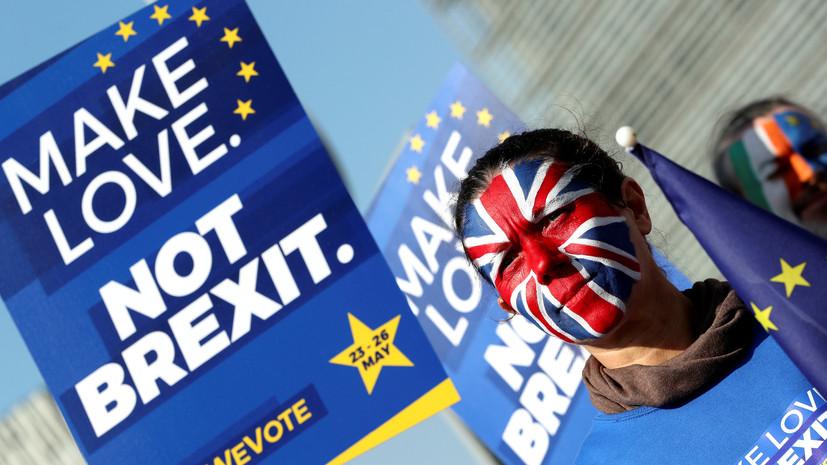 «Перспектив не просматривается»: почему в Европарламенте призывают провести брексит до 18 апреля