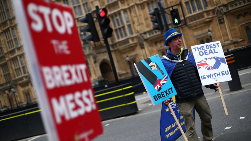 Лидеры 27 стран ЕС приняли решение по запросу об отсрочке брексита