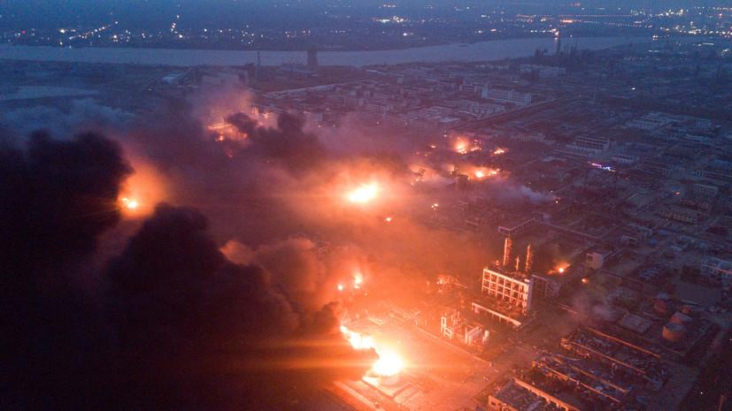 В результате взрыва на химзаводе в Китае погибли 44 человека