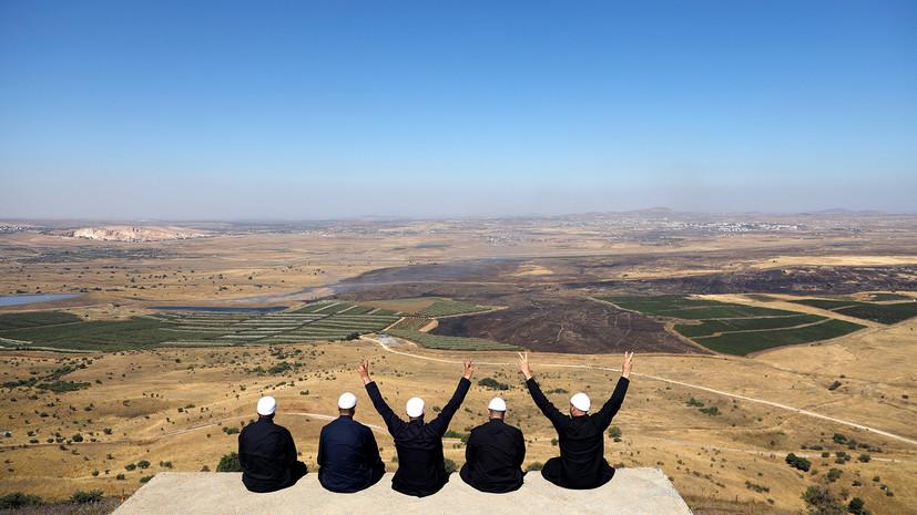 МИД Сирии осудил призыв Трампа признать Голанские высоты израильскими