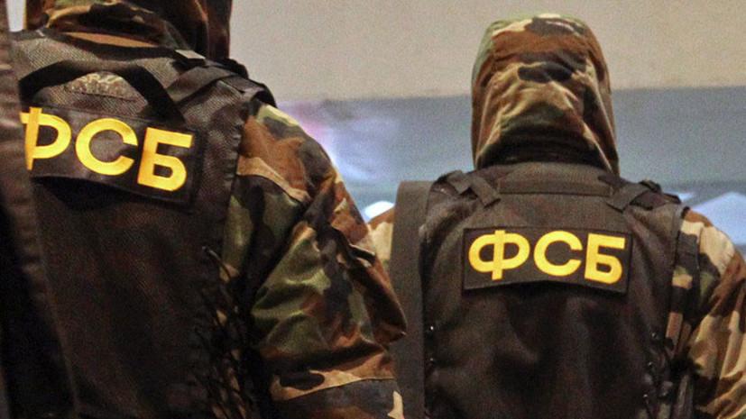 ФСБ проводит обыски по делу о хищениях средств гособоронзаказа