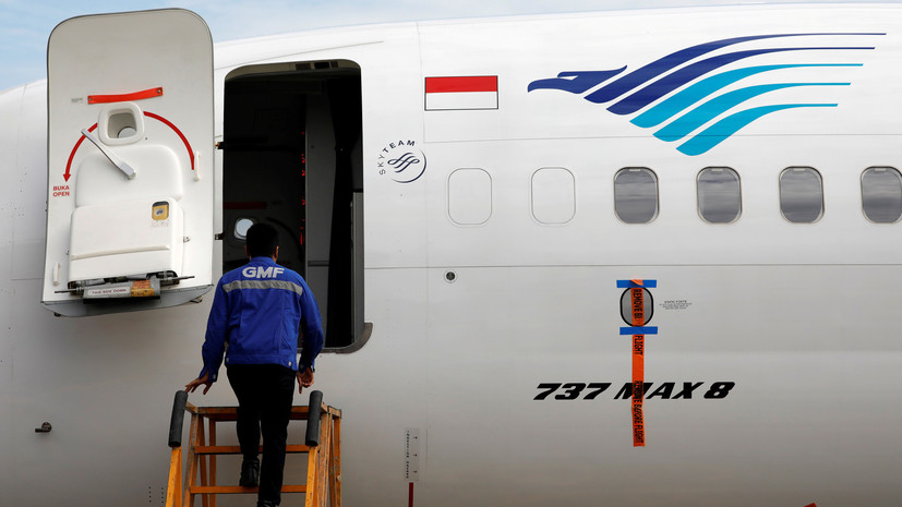Garuda Indonesia Refused To Buy 49 Aircraft Boeing 737 Max 8