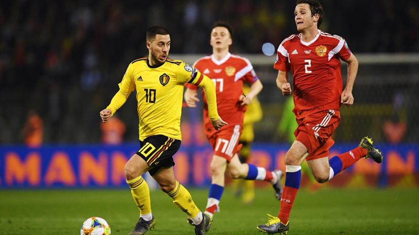 Рейнгольд назвал игру сборной России в матче с Бельгией позором