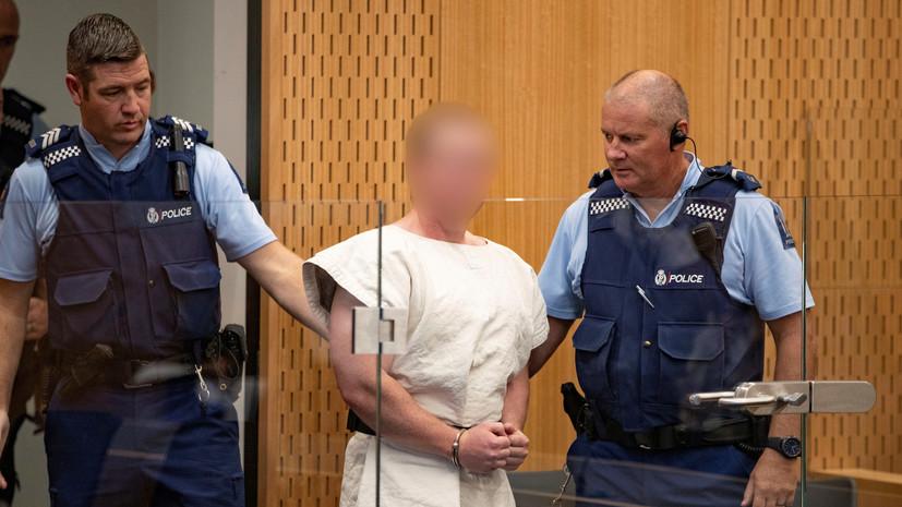Напавшего на мечети в Новой Зеландии приговорят к пожизненному сроку