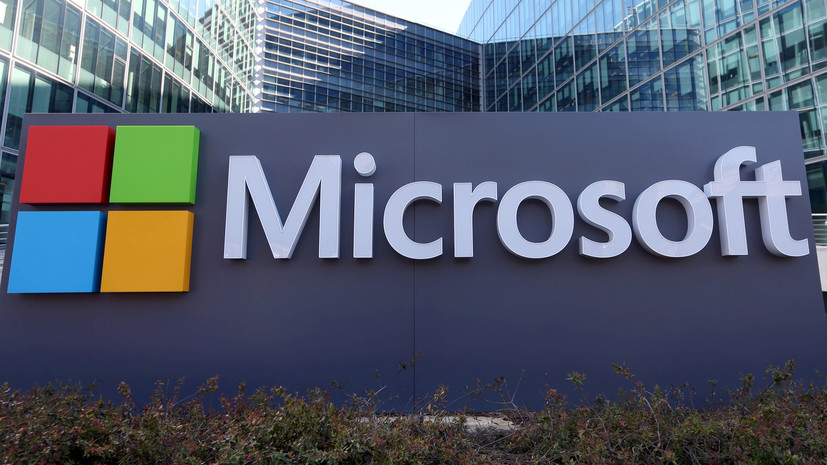 Microsoft анонсировала прекращение поддержки Windows 7