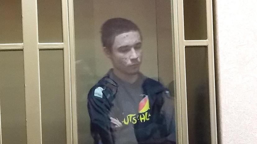 МИД Украины выразил протест России из-за решения суда по делу Павла Гриба