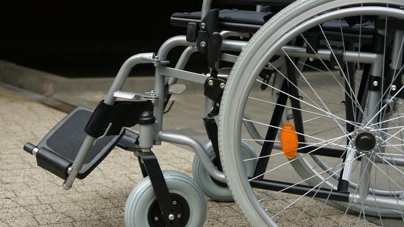 В Госдуму внесли законопроект о штрафах за отказ обслуживать инвалидов