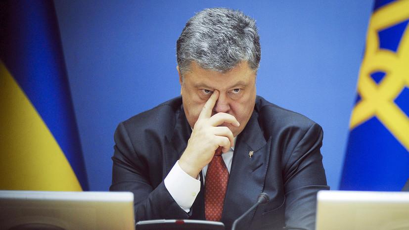 Порошенко назвал число погибших в Донбассе сотрудников СБУ