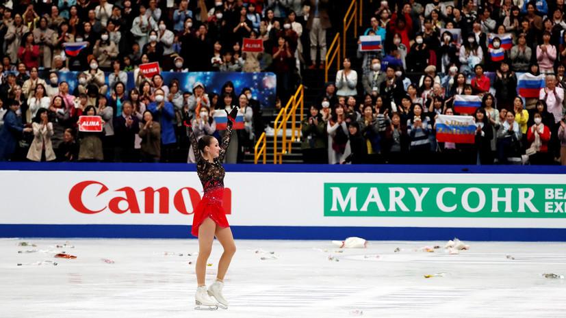 Загитова выиграла чемпионат мира в Японии