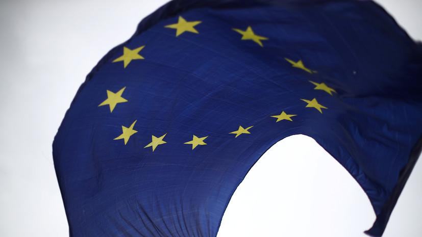 ЕС планирует «повысить информированность» граждан Грузии о своей деятельности