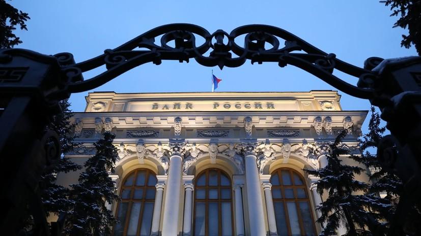 ЦБ ожидает ускорения роста ВВП России во втором полугодии