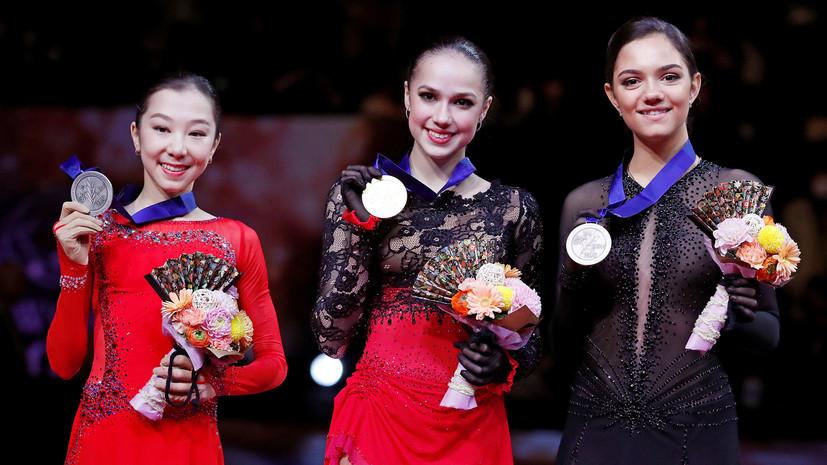Триумф в Японии: Загитова стала чемпионкой мира по фигурному катанию, Медведева завоевала бронзу