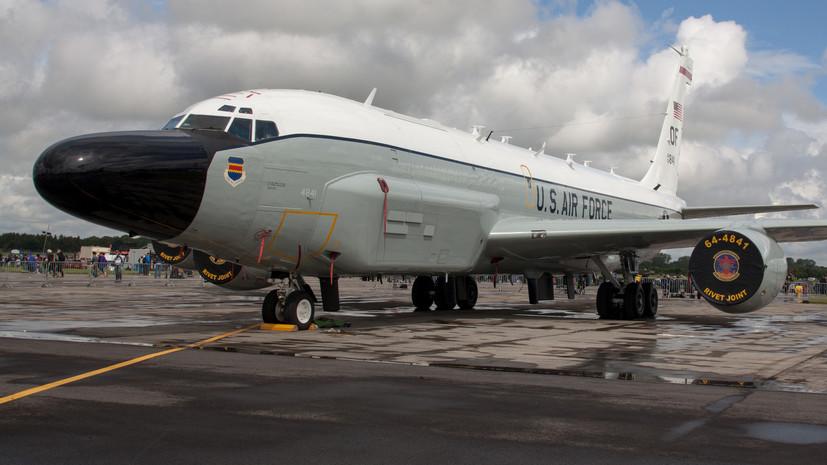 У берегов Крыма зафиксировали самолёт-разведчик США