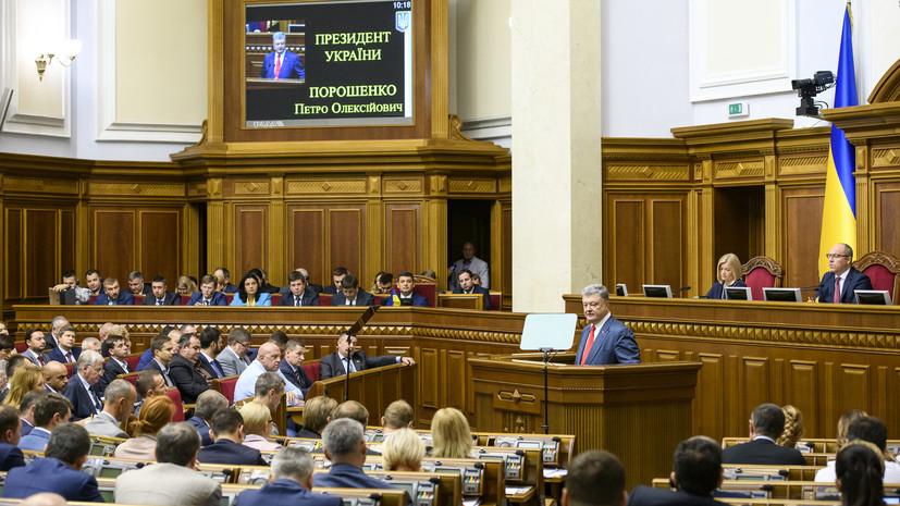 Эксперт оценил призыв депутата Рады упразднить должность президента Украины