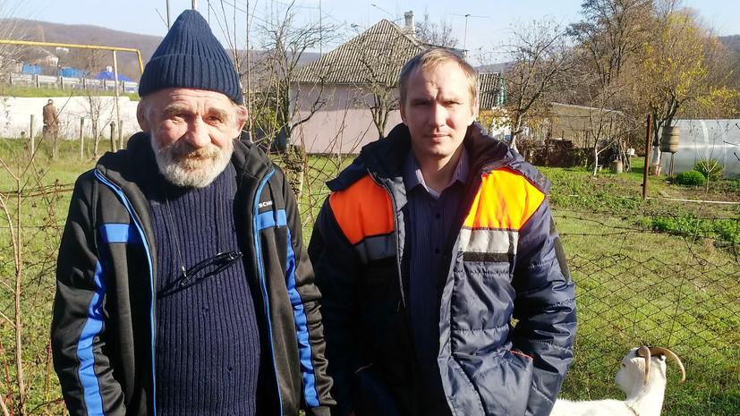 «Нужно очень много терпения»: как спасатель из Новороссийска взял под опеку бездомного старика