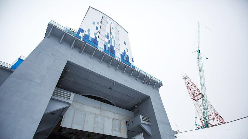 Рогозин заявил, что первая очередь космодрома Восточный фактически достроена