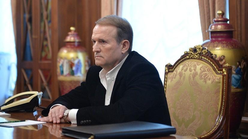 Медведчук: Россия остаётся главным торговым партнёром Украины