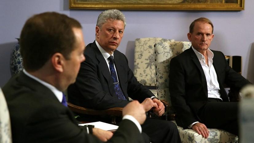 Украинский кандидат Бойкопланирует продолжить переговоры с Россией